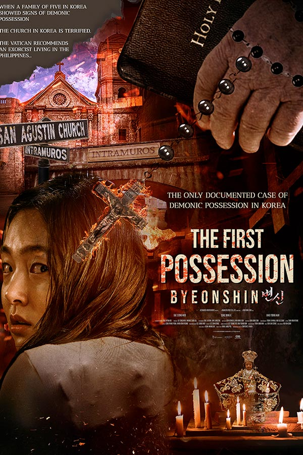 THE FIRST POSSESSION